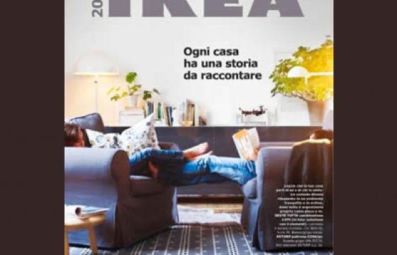 Nuovo catalogo Ikea 2011 - photo#11